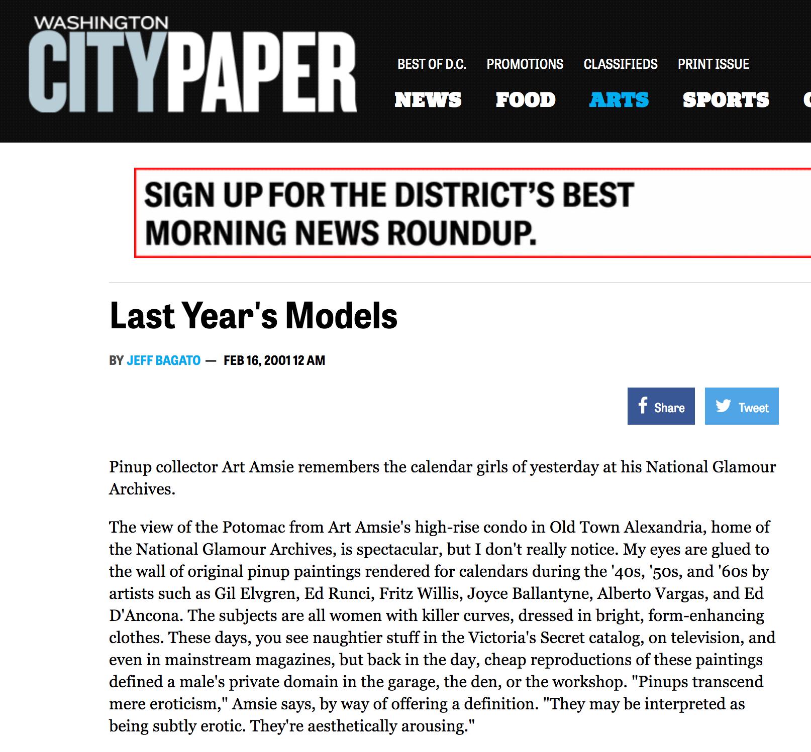 city paper-art amsie
