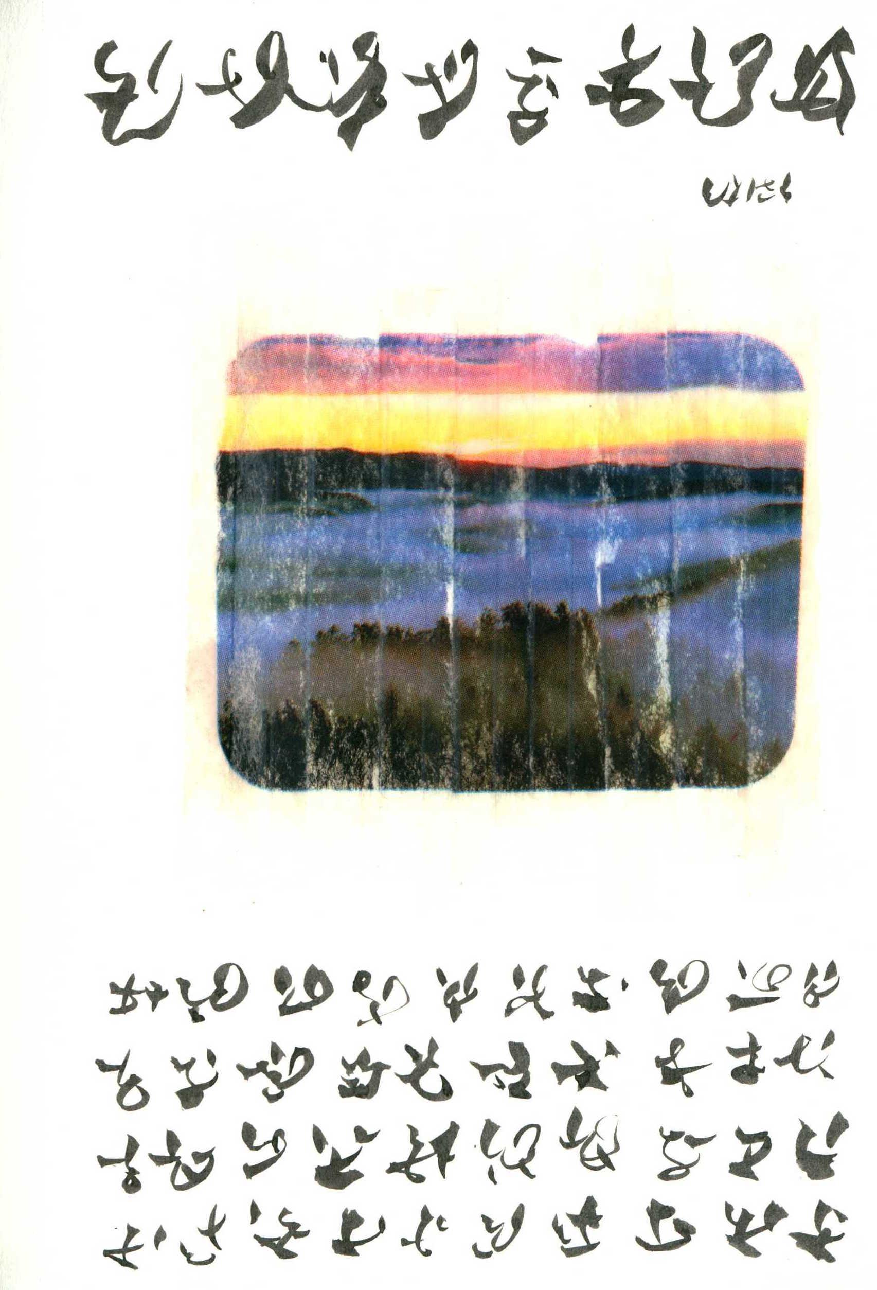 xtro-diary_58